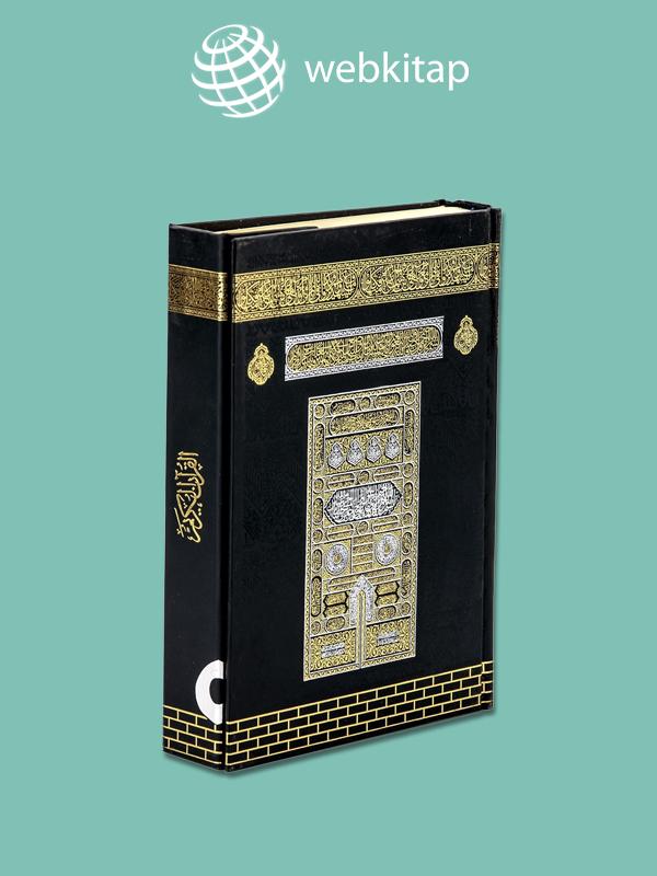 Mühürlü Kurân-ı Kerim Orta Boy 2 Renk Kabe Desenli; Qr Kodlu (Kod:058KB)